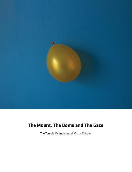 The Mount, The Dome
